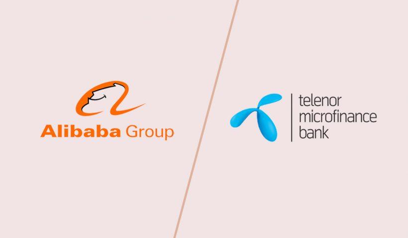 支付宝收购巴基斯坦小额信贷银行Telenor45%股权