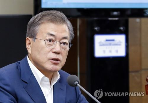 韩国总统文在寅任命洪南基为新任财长