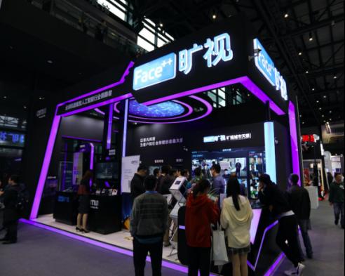 旷视科技亮相第五届世界互联网大会 以AI赋能汽车出行