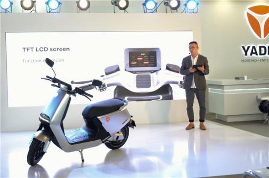 雅迪高端锂电新品G5亮相全球顶级摩托车展