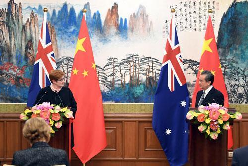 官宣,中澳2019年将启动新一轮关税削减!