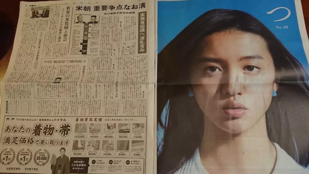 很快,她将成为日本顶级女神