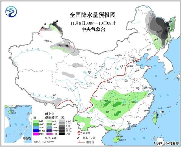 东北雨雪今日最强 西南江南迎大范围降水