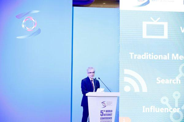 第五届世界互联网大会:美通社全球副总裁柯佳时应邀发表主题演讲
