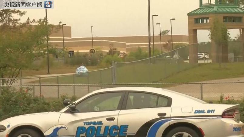 美国北卡罗来纳州一高中发生枪击事件