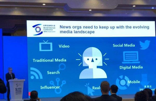 美通社柯佳时:传统新闻机构需要不断的跟上媒体趋势的发展