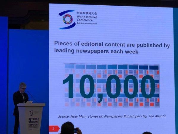 美通社柯佳时:新闻信息的发布变得更加的实时与碎片化