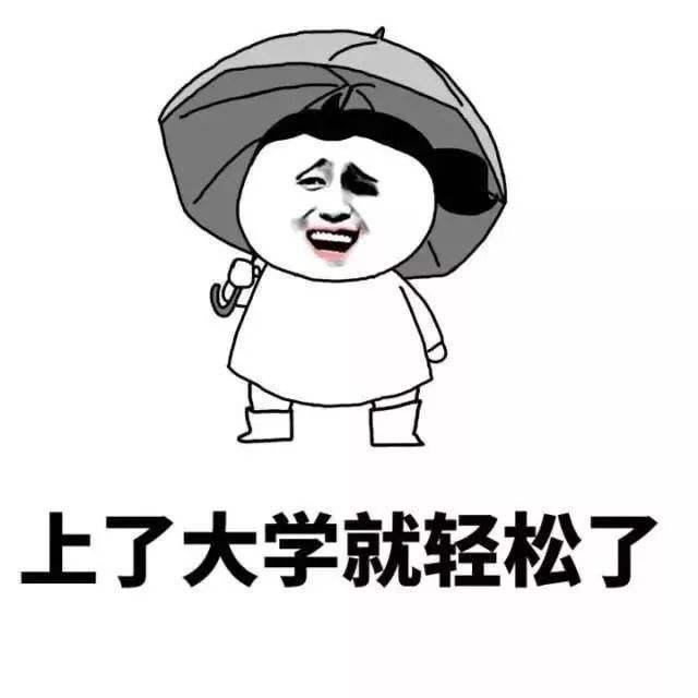 """向""""混日子""""说再见!中国高校迈向""""严出""""时代"""