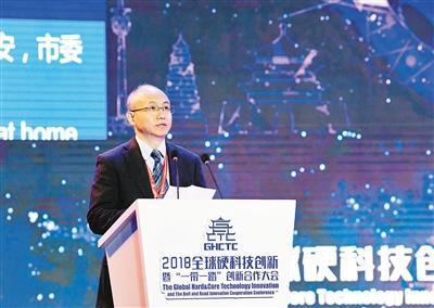 相信西安未来能够成为全球区域创新高地