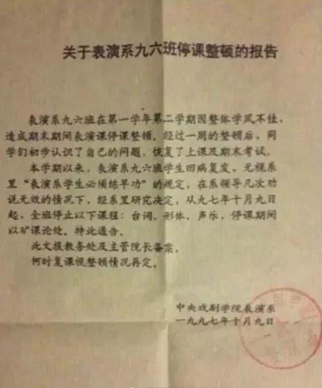 黄渤说她是中国最好的女演员,这句评价有没有水分?