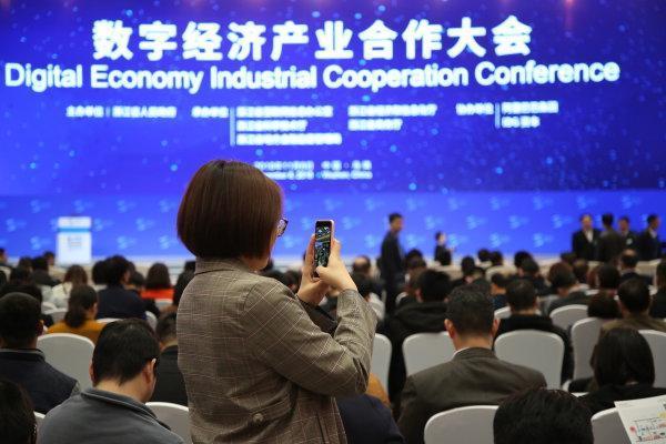 互联网之光照耀浙江:产业合作更多 人才资本对接更密