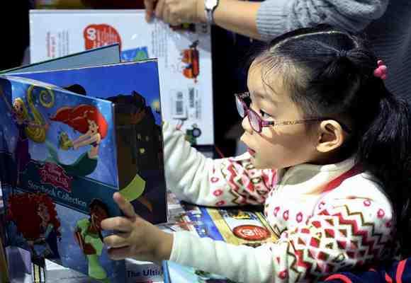 上海国际童书展开幕:童书海洋 阅读盛宴