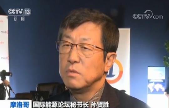 国际能源论坛秘书长:进博会传递中国坚持对外开放决心