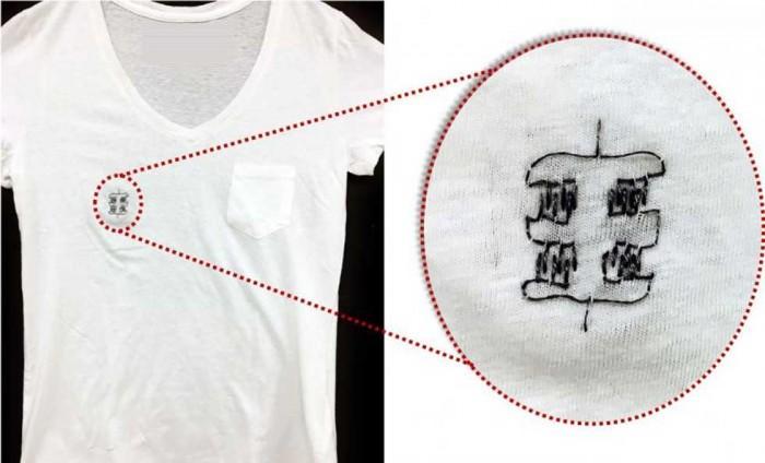 研究人员创造一种将电池刺绣到任何衣服上的方法