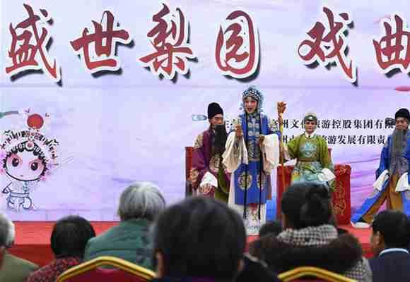 安徽亳州举办戏曲文化节