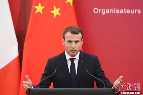 马克龙与特朗普在巴黎举行会晤