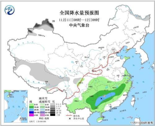 北京赛车全天开奖结果:新疆北部有较强降雪 江南南部、广西北部有较强降雨