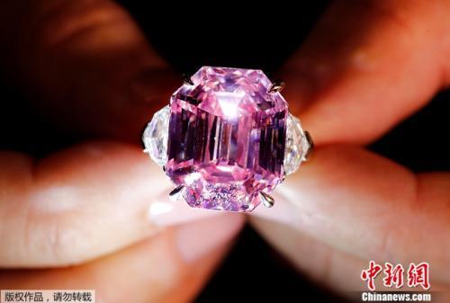 粉红遗产:近19克拉粉钻将拍卖 估价达数亿元(图)