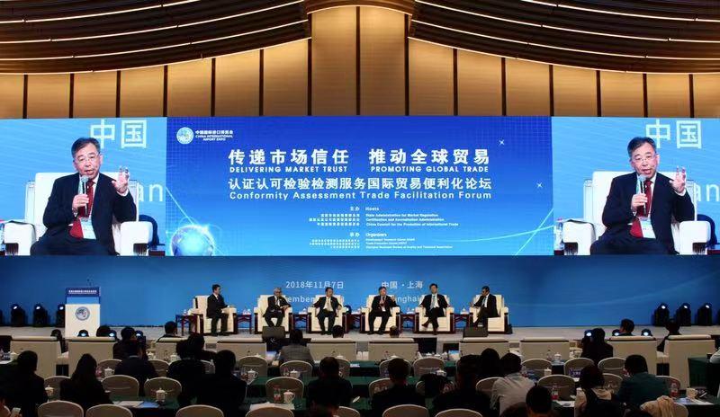 中检集团为进囗食品安全溯源及贸易便利化提出创新解决方案