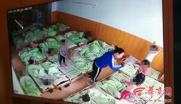 咸阳一幼儿园多名幼儿午睡时遭老师打头部、打手心,警方介入