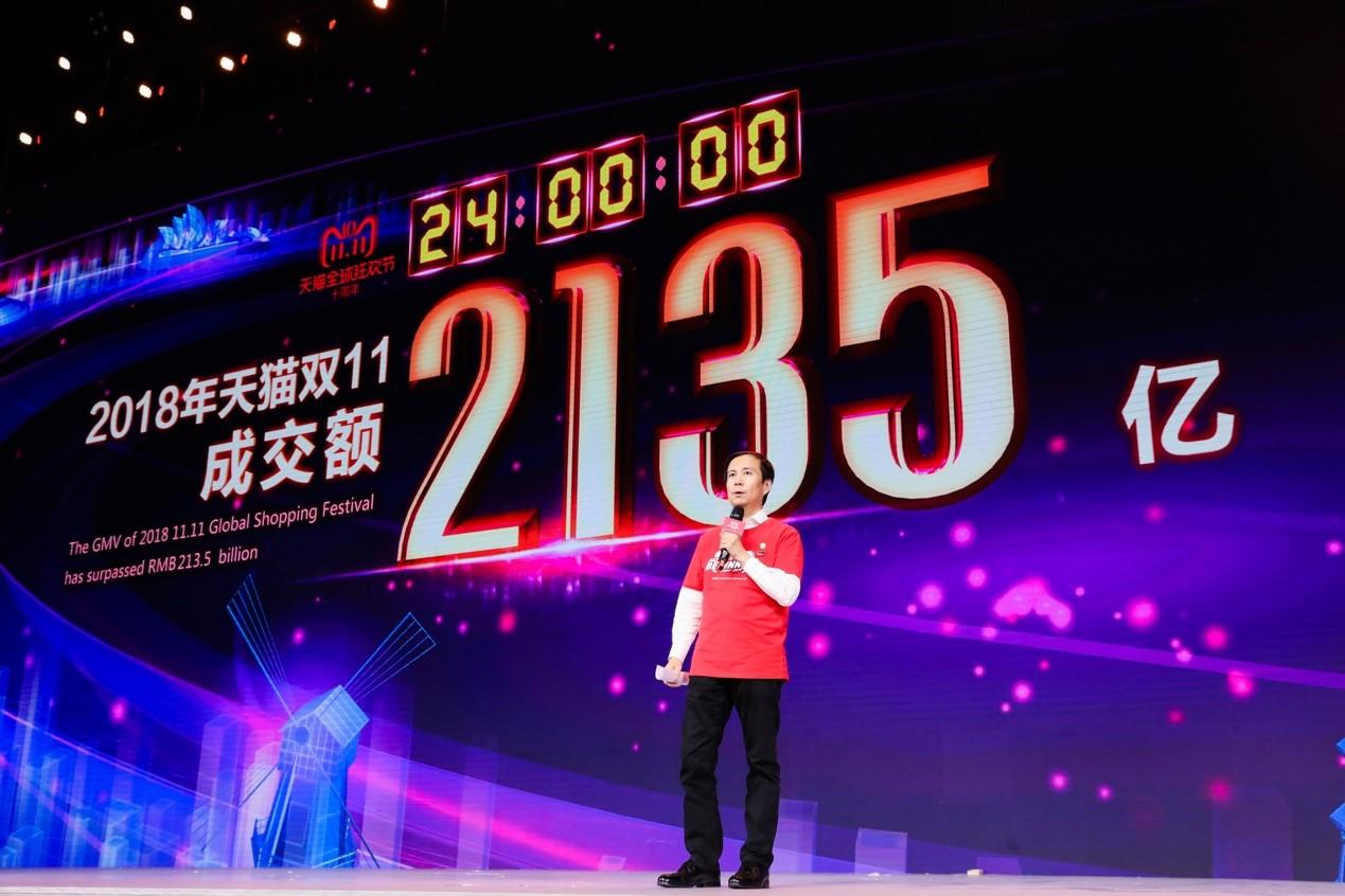 张勇:阿里巴巴商业操作系统在世界上独一无二