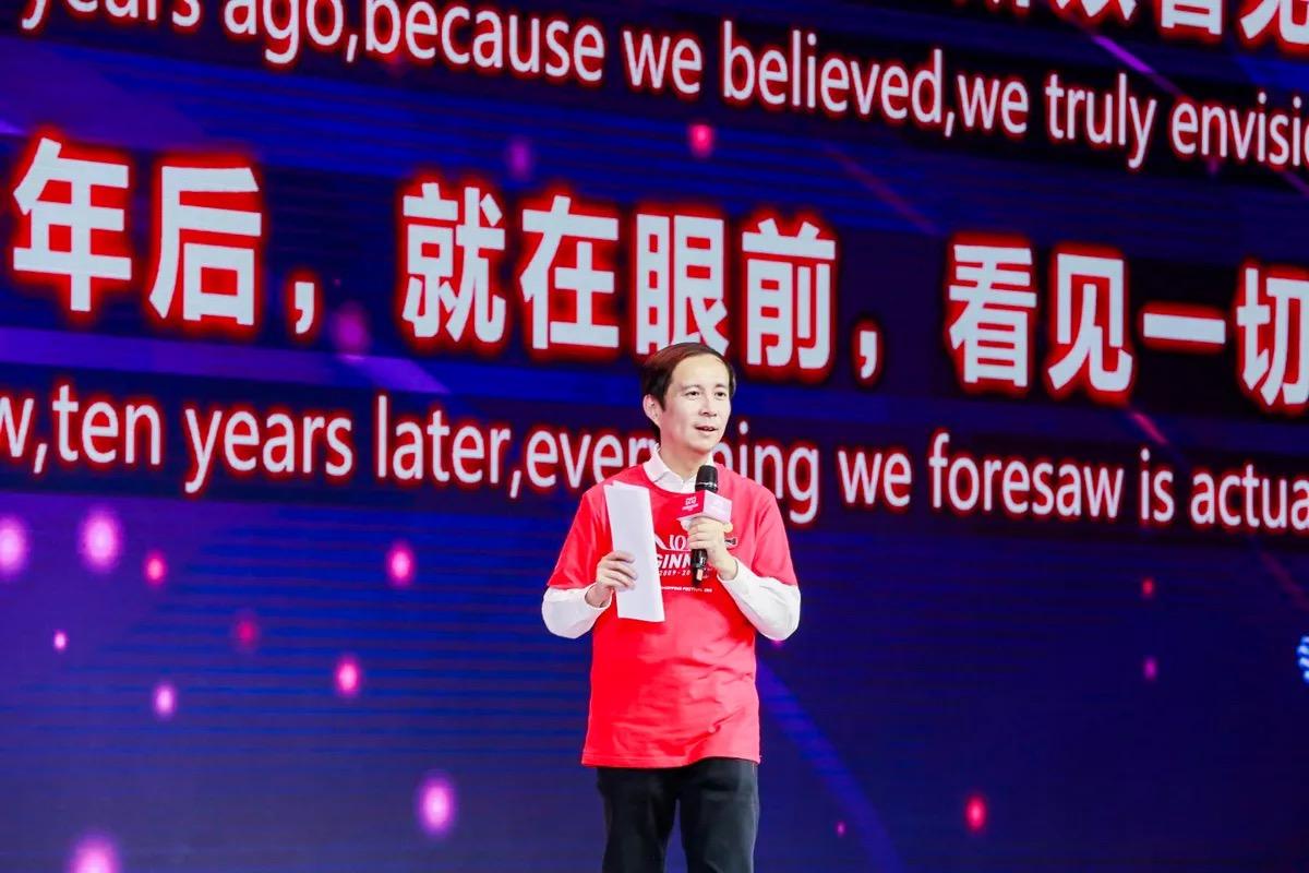 阿里CEO张勇:双11第十年,赋能商家就是践行阿里使命