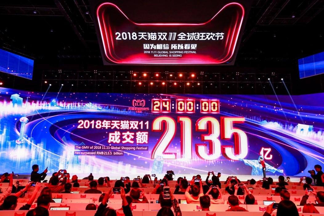 2018天猫双11锁定2135亿 马云张勇感谢所有创造者
