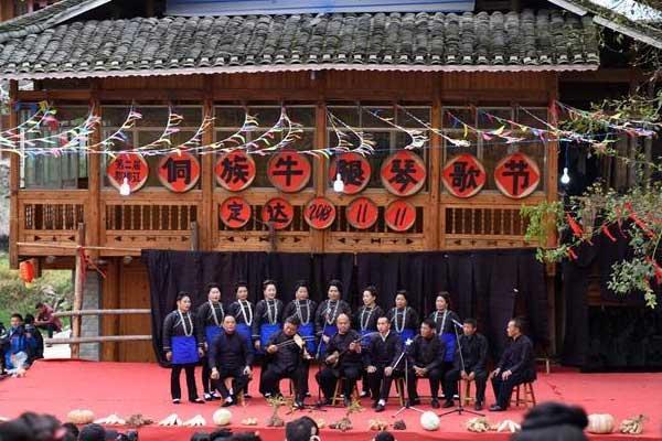 贵州榕江:侗寨举办牛腿琴歌节