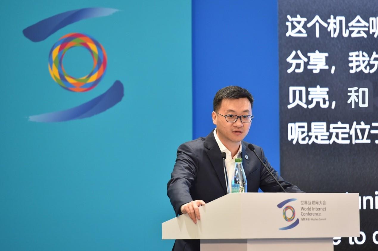 贝壳找房CEO彭永东:以用户为核心 构建居住新生态