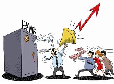 银行理财新规带来哪些实惠?