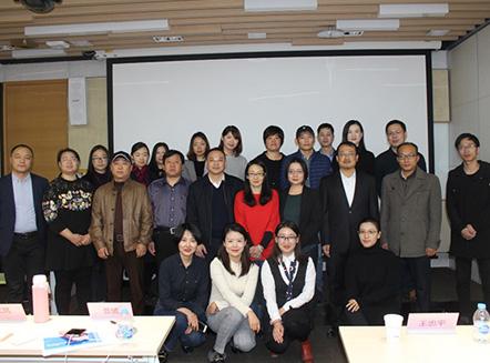 2018年中国专业志愿服务创新发展论坛落幕