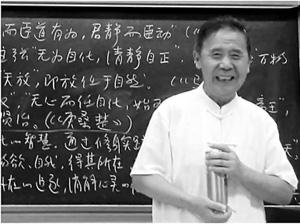 郭齐家:教育立命 修明心性
