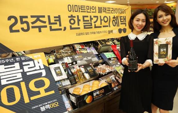 韩国商家不甘消费者被中国抢走 乐天促销300亿韩元