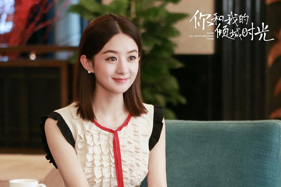 《你和我的倾城时光》开播 赵丽颖被绑架高能剧情引期待