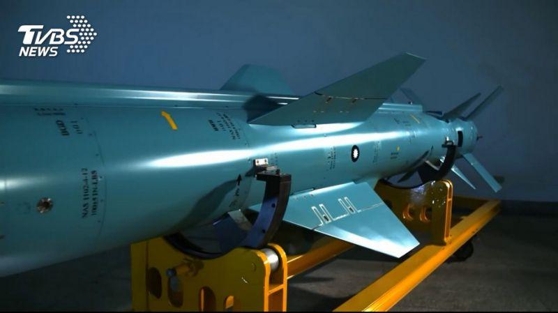 台湾最神秘导弹训练时出事 机密行动意外曝光