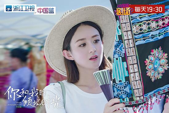 《倾城时光》首播 赵丽颖金瀚上演英雄救美
