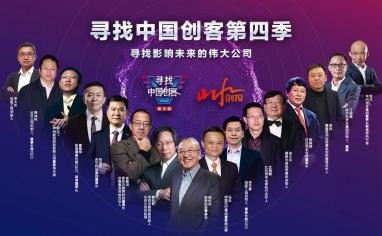 """""""2018中国十大创客""""出炉,安翰荣登榜首"""