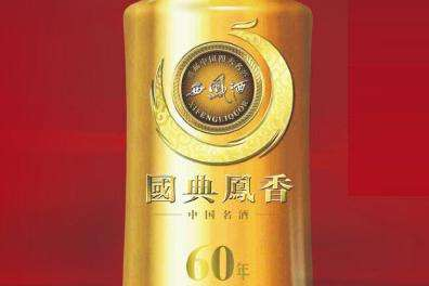 """2012年产""""国典凤香""""定制酒问题原因已查明"""