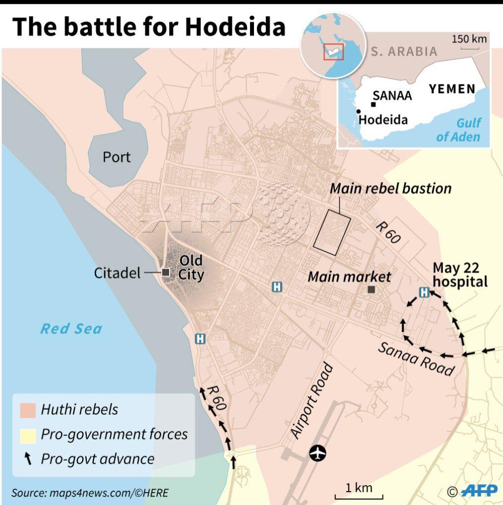 狠狠社 快讯!巷战阶段,也门荷台达24小时内有149人被杀