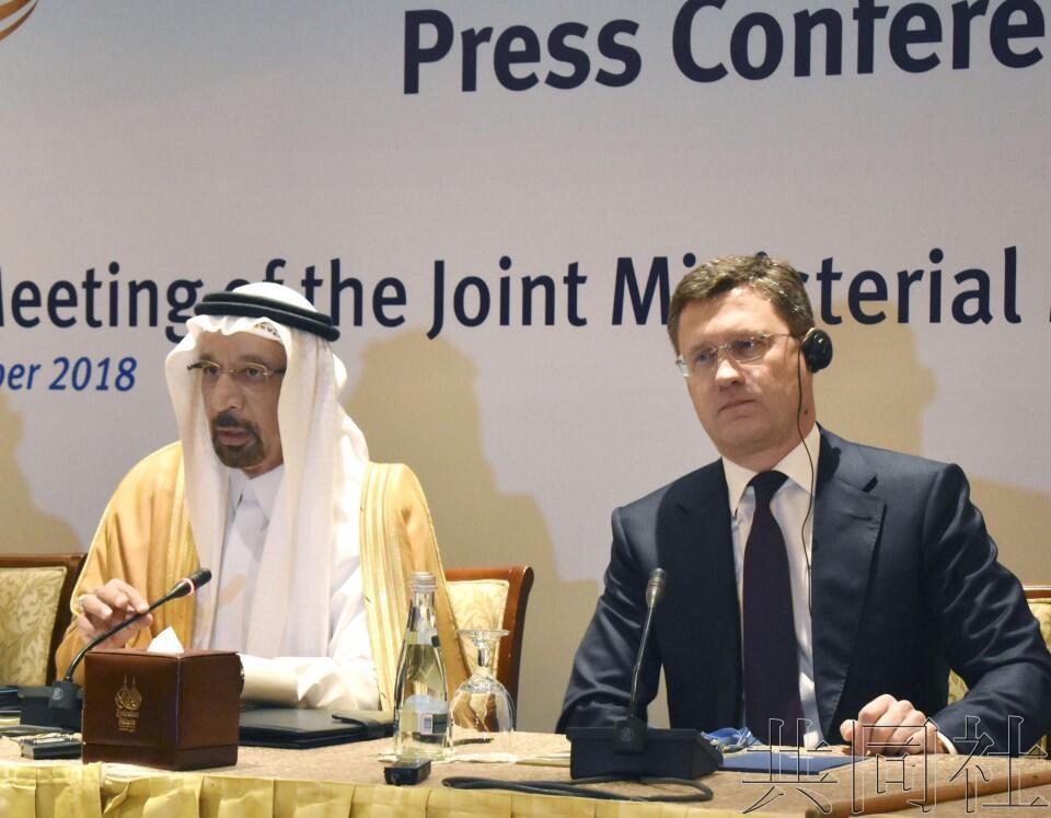 产油国拟磋商2019年减产以维持价格