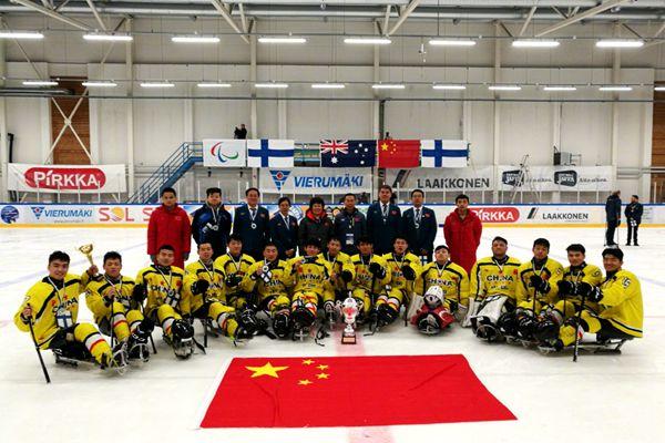 我国残奥冰球队获2018残奥冰球世锦赛C组冠军