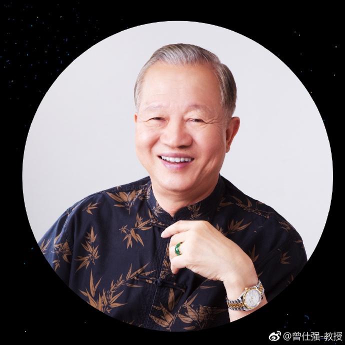 曾仕强在台湾病逝享年84岁 曾登百家讲坛精通国学和管理