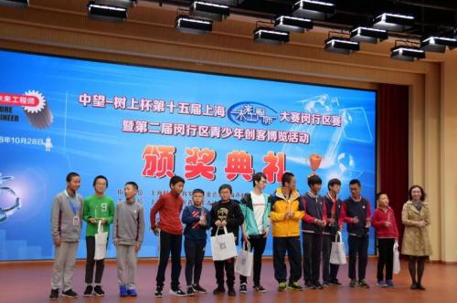 科技创新大赛有惊喜 上海小创客分享获奖经验