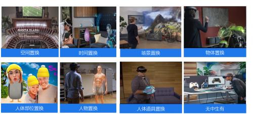 华捷艾米携国内首家3D MR技术和产品亮相高交会