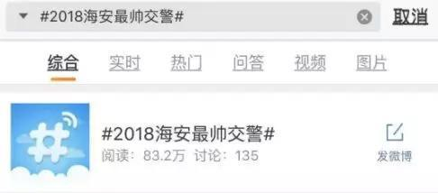 """交警硬气执法 网友怒赞:他不就是""""李云龙""""嘛"""