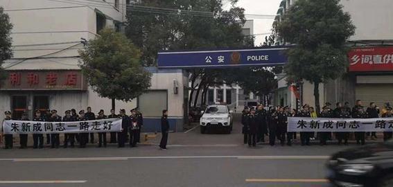 湖南牺牲民警的最后12小时:患糖尿病没来得及吃早餐就出警