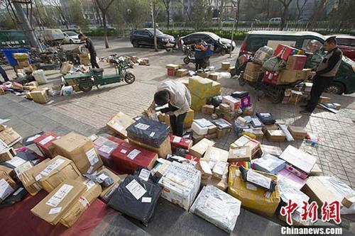 国家邮政局:11日处理4.16亿快件 同比增25.68%