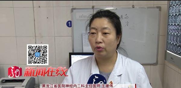 27岁女研究生突发脑梗 自称经常晚睡最近压力大