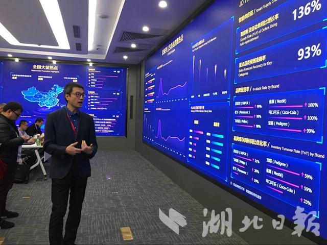 双十一大数据:武汉市民最能省 十堰成黑马城市