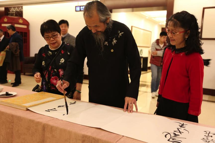 纪念于右任逝世54周年 江苏紫金标准草书研究院成立